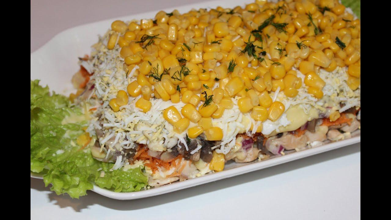 Salata cu piept de pui in straturi