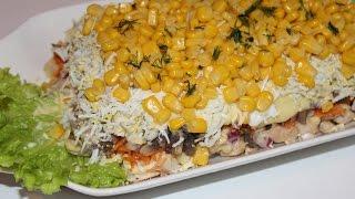 Salata In Straturi-layered Salad