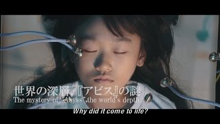 """""""Dual City"""" won the special mention of Nippon Visions Jury Award in..."""
