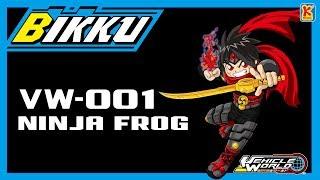 ตัวต่อ Bikku (Vehicle World) - Ninjafrog