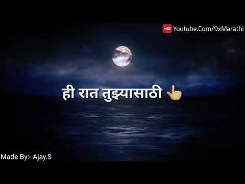 Ha Chandra Tujhya Sathi ❤👆 Whatsapp Marathi Status Video