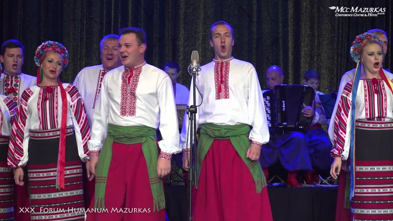 """XXX FORUM HUMANUM MAZURKAS-Narodowy Chór Ukrainy im.""""G.G.Wierowki""""-"""