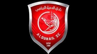 تقرير عن قطاع البراعم بنادى الدحيل 2020/1/5