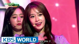 T-ARA (티아라) - TIAMO [Music Bank COMEBACK / 2016.11.11]