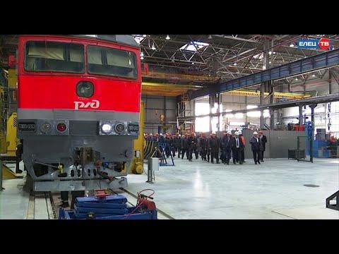 В Ельце ввели в эксплуатацию обновленный цех по ремонту пассажирских тепловозов
