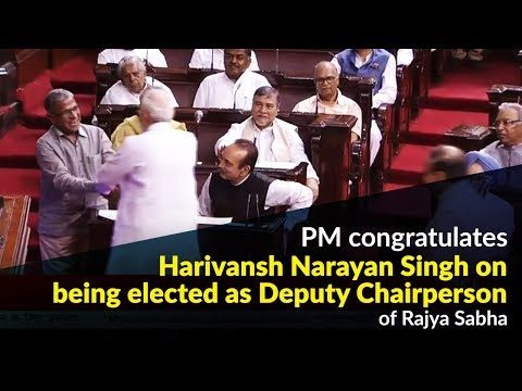 PM congratulates Harivansh Narayan Singh on being elected as Deputy Chairperson of Rajya Sabha
