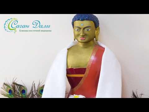 Энергетический точечный массаж в клинике Саган Дали