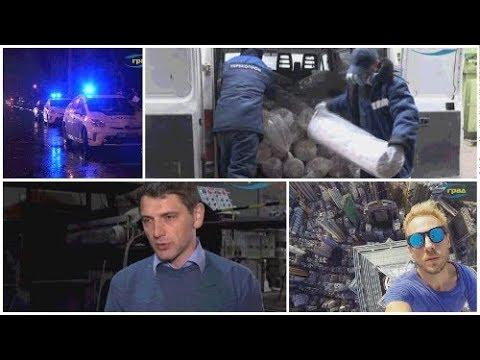 Телекомпания Град: Новости 15.12.2017