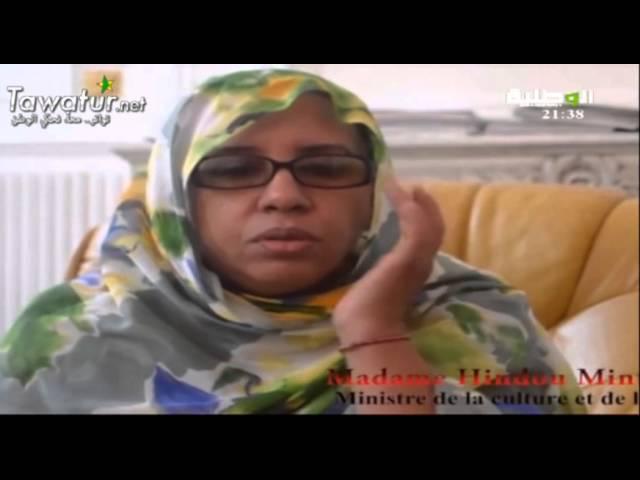 JTF du 16-01-2016 , Anissa Tahar EL-Wataniya