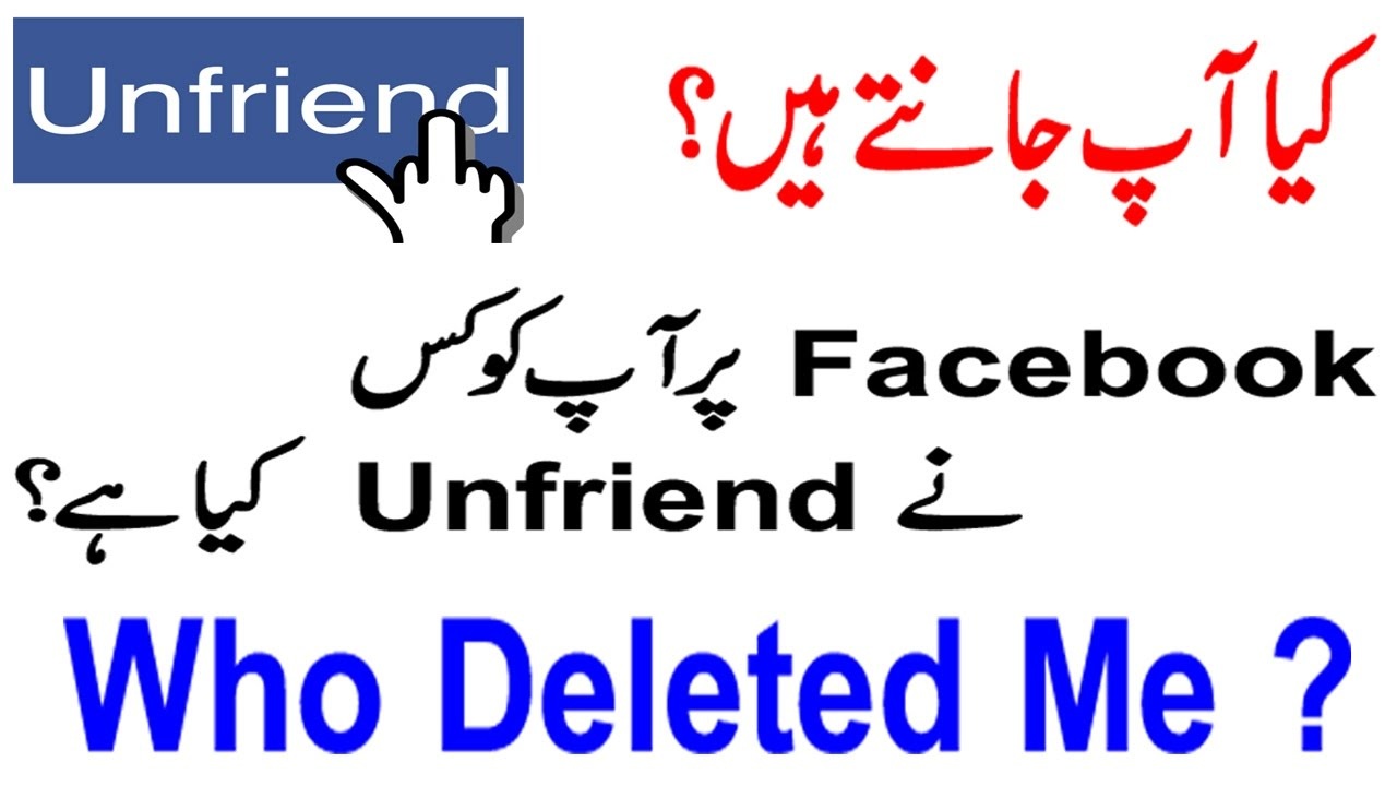 Facebook Hacks, Facebook Tricks - Hidden Features of Facebook that You Must  Know Urdu/Hindi - YouTube