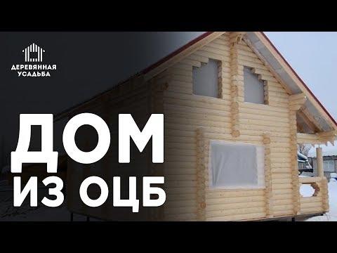 Видео Ремонт челябинск отзывы