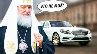 Патриарх Кирилл гоняет на лимузине ПУТИНА!!! (да, это жоска)