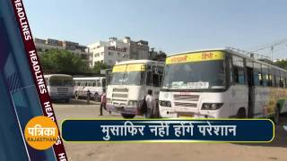 jaipur top headline @ 9 AM News 07 /10 /2016 rajasthan patrika