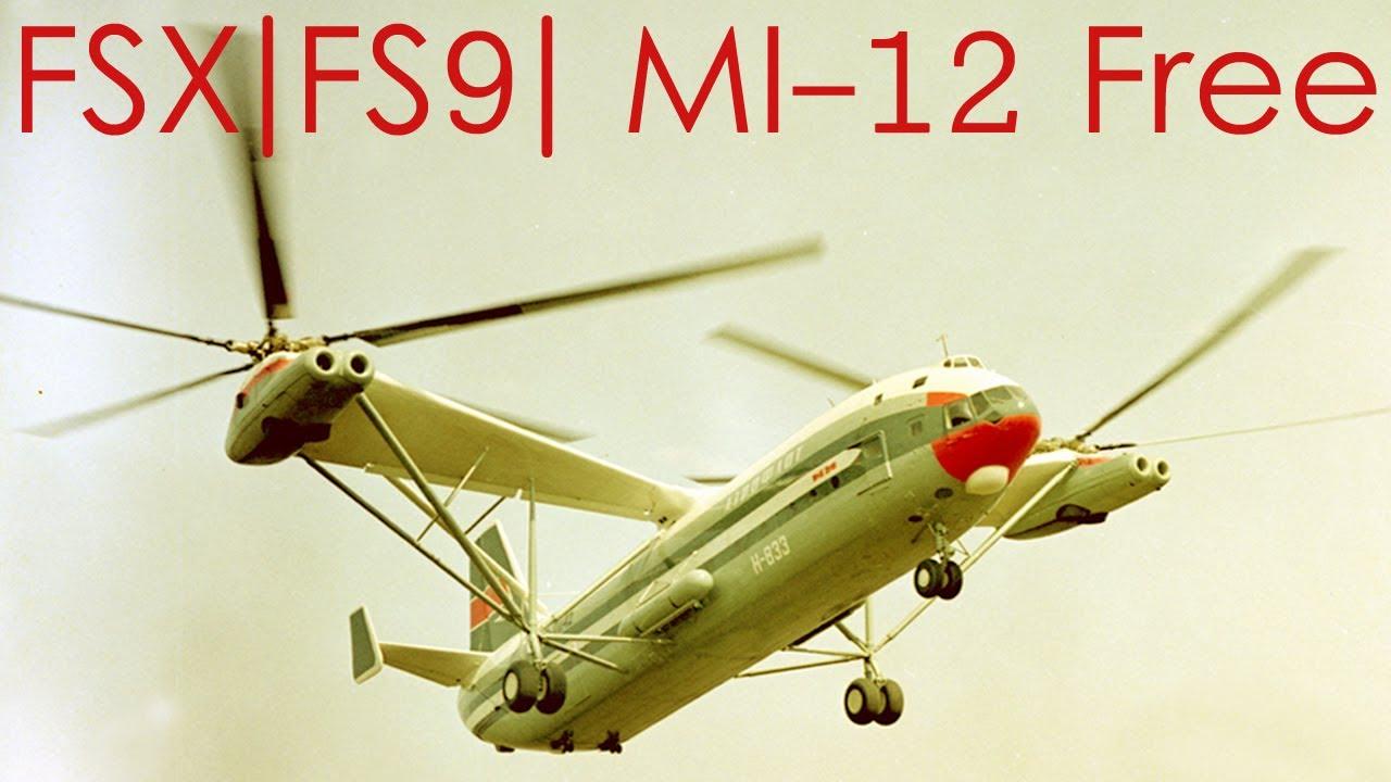 Freeware MI-12 Homer FSX FS2004 HD