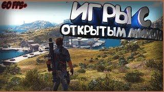 Топ 5 игр с открытым миром для слабых пк//Dmitmit channel