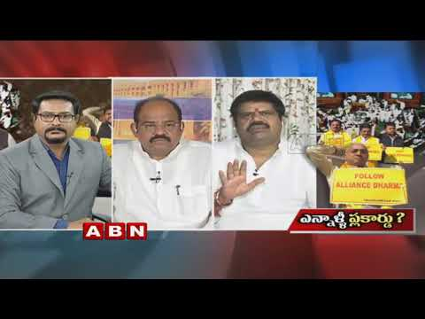 ABN Debate on TDP MPs meeting with Amith Shah | AP Special status | Assembly Budget Session | Part 2