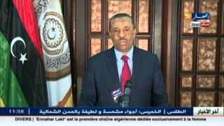 رئيس الحكومة الليبي : يصرح ان مداخيل النفط الليبي ستوضع في البريد المركزي