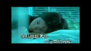 Rene Liu (Hen Ai Hen Ai Ni)