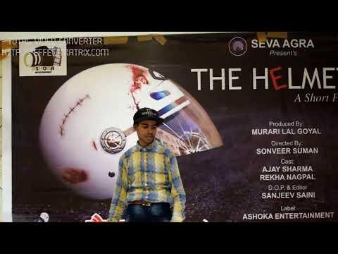 Dance performance by Riyaj ali {bhanu k rockstar} at HELMET short movie launching