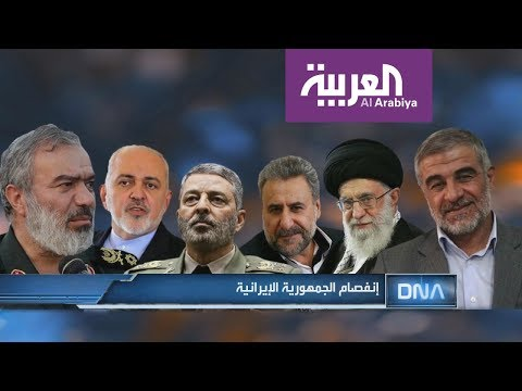 DNA | إنفصام الجمهورية الإيرانية  - نشر قبل 2 ساعة