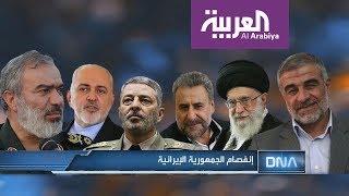 DNA   إنفصام الجمهورية الإيرانية