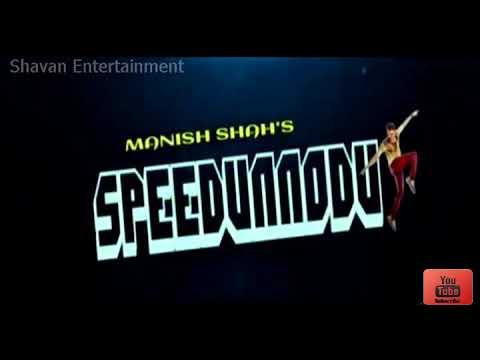 Speed2017HinDubbed300MB 7StarHD Info 1