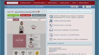 видео IceTheme - шаблоны joomla :: Все для создания сайтов. Web-forSite.ru