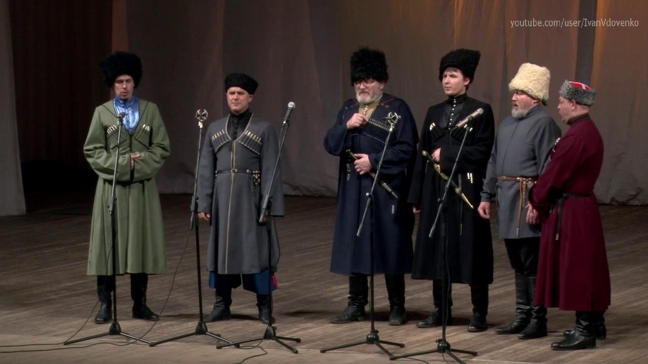Трио -любава- - старинная казачья песня -прядка седая- [с сайта.