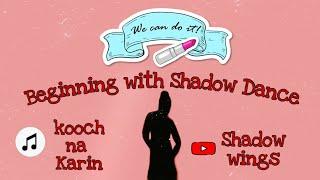 Kooch Na Karin - (Shadow Dance)   Load Wedding   Fahad Mustafa & Mehwish Hayat  
