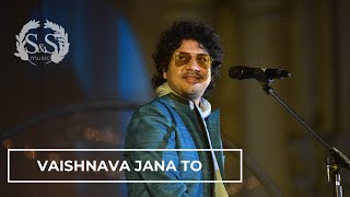 VAISHNAVA JANA TO | PAPON | INSPIRED INDIA 2020 | SOURENDRO SOUMYOJIT