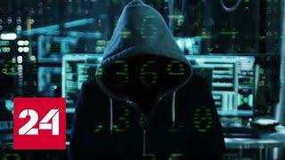 Хакеры-вымогатели взломали крупную сельхозкомпанию из США. Вести.net – Россия 24