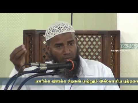முன் மாதிரி முஸ்லிம்-01-seaportdawa-hd