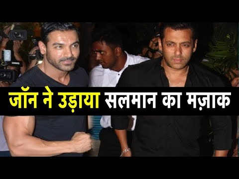Again John Abraham Takes A Dig At Salman Khan ! Mp3