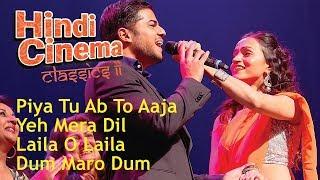 Vasuda Medley: Piya Tu Ab To Aaja, Yeh Mera Dil, Laila O Laila, Dum Maro Dum