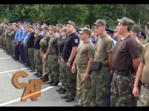 підсумки святкування Державних свят у Словянску