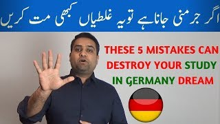 Avoid These 5 Mistakes to Get 100% Admission in German University