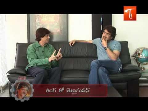 Exclusive Interview With Nagarjuna - King tho TeluguOne