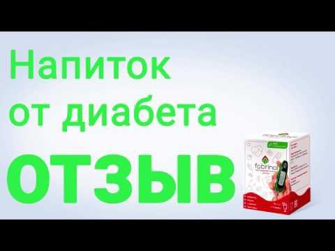 санаторий сахарный диабет курорты краснодарского края