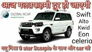Real reason of NCAP give 0 star in crash test -  Scorpio and other Indian cars swift, kwid, celerio