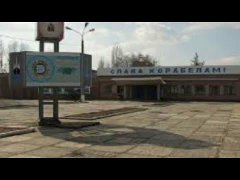 Николаевский судостроительный завод «Океан» режут на металлолом