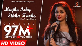 Muje Ishq Sikha Karke (Cover Song) || Sneh Upadhaya || Jyotica Tangri || Sad Love Song