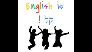 אינגליש איז קל - פרסום ספרוני לימוד לאנגלית