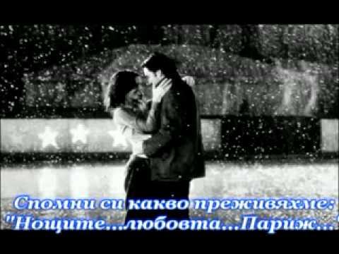 Bzn - Dance Dance - Превод