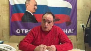 Официальное заявление руководителя Отрядов Путина!