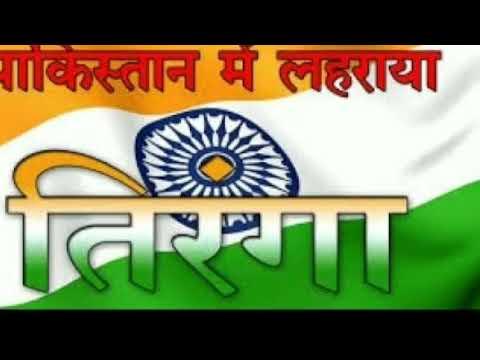 Jaberdast Desh Bhakti Song  New Song  26january  Spacial