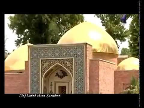 Mir Sayyid Ali Hamadani
