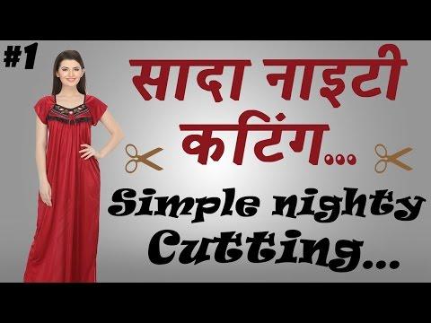 Simple Nighty Cutting in Hindi Part - 1 - YouTube