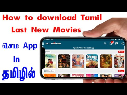 tamil new hd movies download app