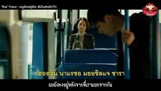 Download lagu |THAISUB\KARAOKE| Being Left (남겨짐에 대해 ) Feat. 다운 - ZICO