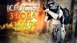 Star Wars: Battlefront — стоит ли брать?